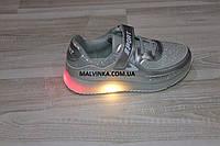 Кроссовки с подсветкой на девочку 31 р  серебро 2082-8