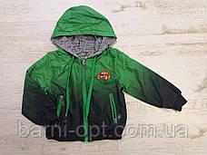 Двосторонні куртки на хлопчика в залишку, Seagull , 1 рр, фото 2