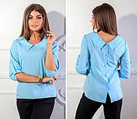 Блузка с пуговицами на спине ( арт.116),ткань бенгалин, цвет голубой, фото 1