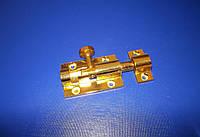 Шпингалет 01-87 маленький золото