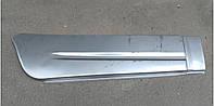Ремонтная рем. вставка боковины (крыла) задней левой (хвост) Газель ГАЗ-2705, 3221