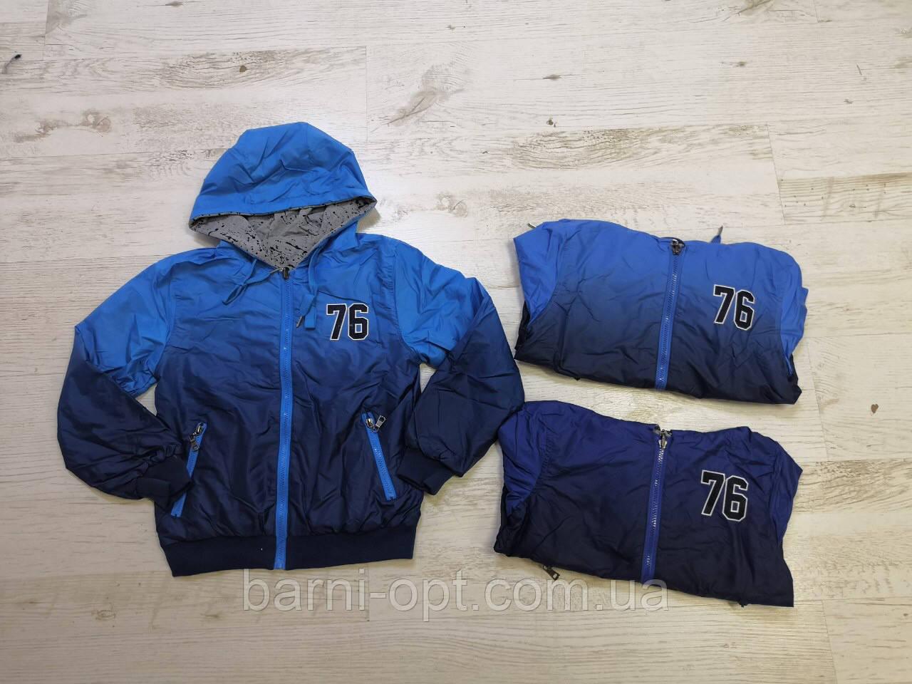 Двухсторонние куртки на мальчика оптом, Seagull , 8-16 рр