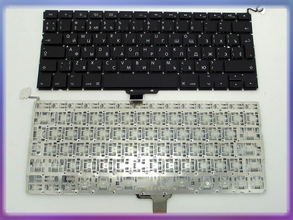 Клавиатура APPLE Macbook Pro Unibody A1278 MB467 13.3