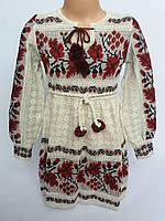 Платье вязаное с вышивкой р 122-140