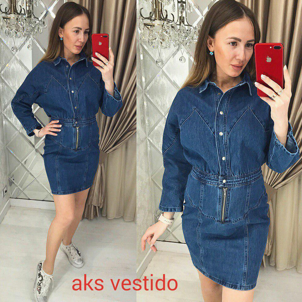 c53a3c29a16 Купить Женское джинсовое платье на кнопках и молнию