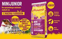 Корм для щенков маленьких пород Josera Mini Junior Йозера Мини Юниор 15кг