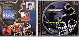 Музичний сд диск ОЛЕКСАНДР МАРЦИНКЕВИЧ і КАБРІОЛЕТ Золоті хіти (2002) (audio cd), фото 2