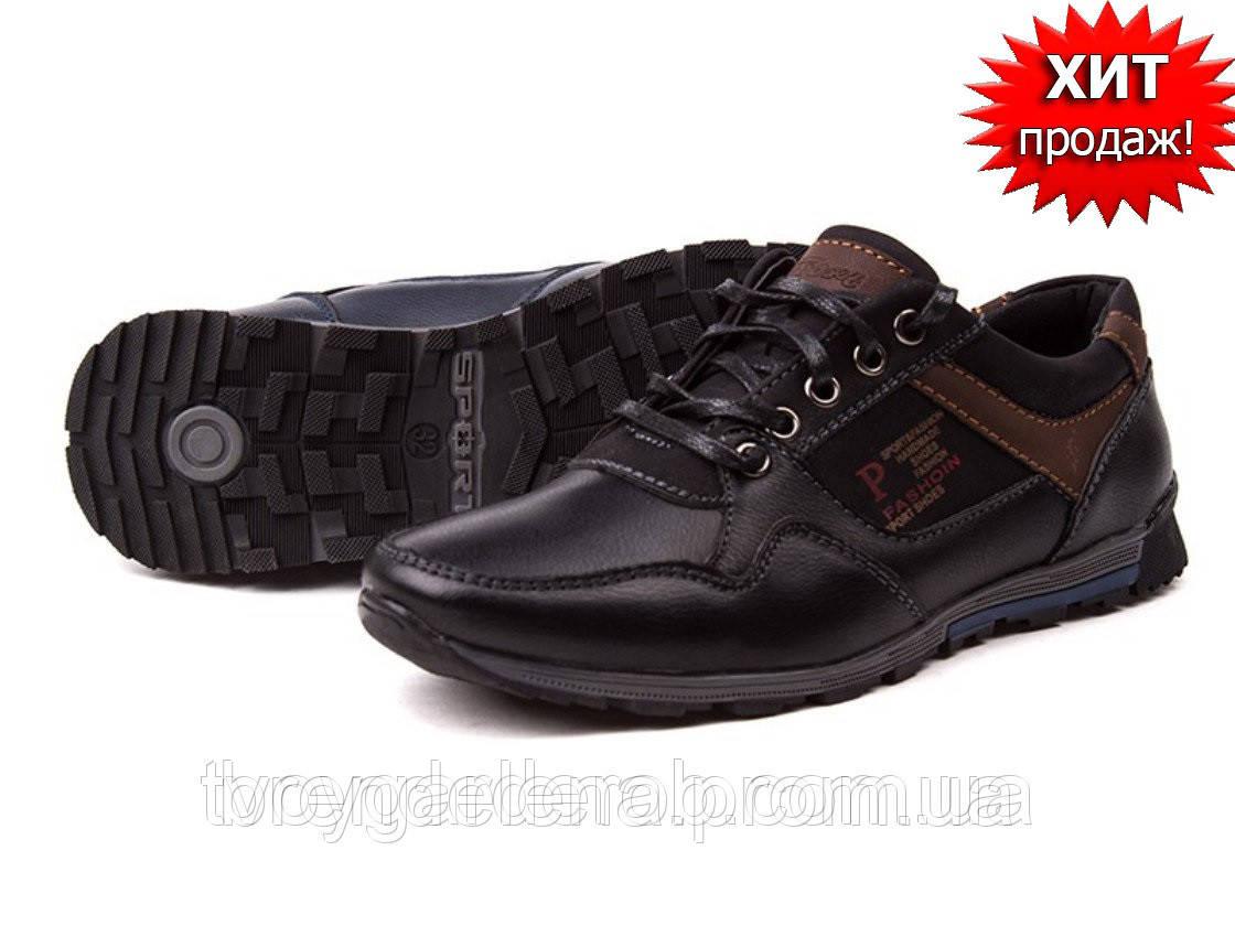 Стильні туфлі-мокасини для хлопчика р (32-36)