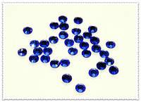 Камни кристалл Сваровски SS8 синие 720 шт 045
