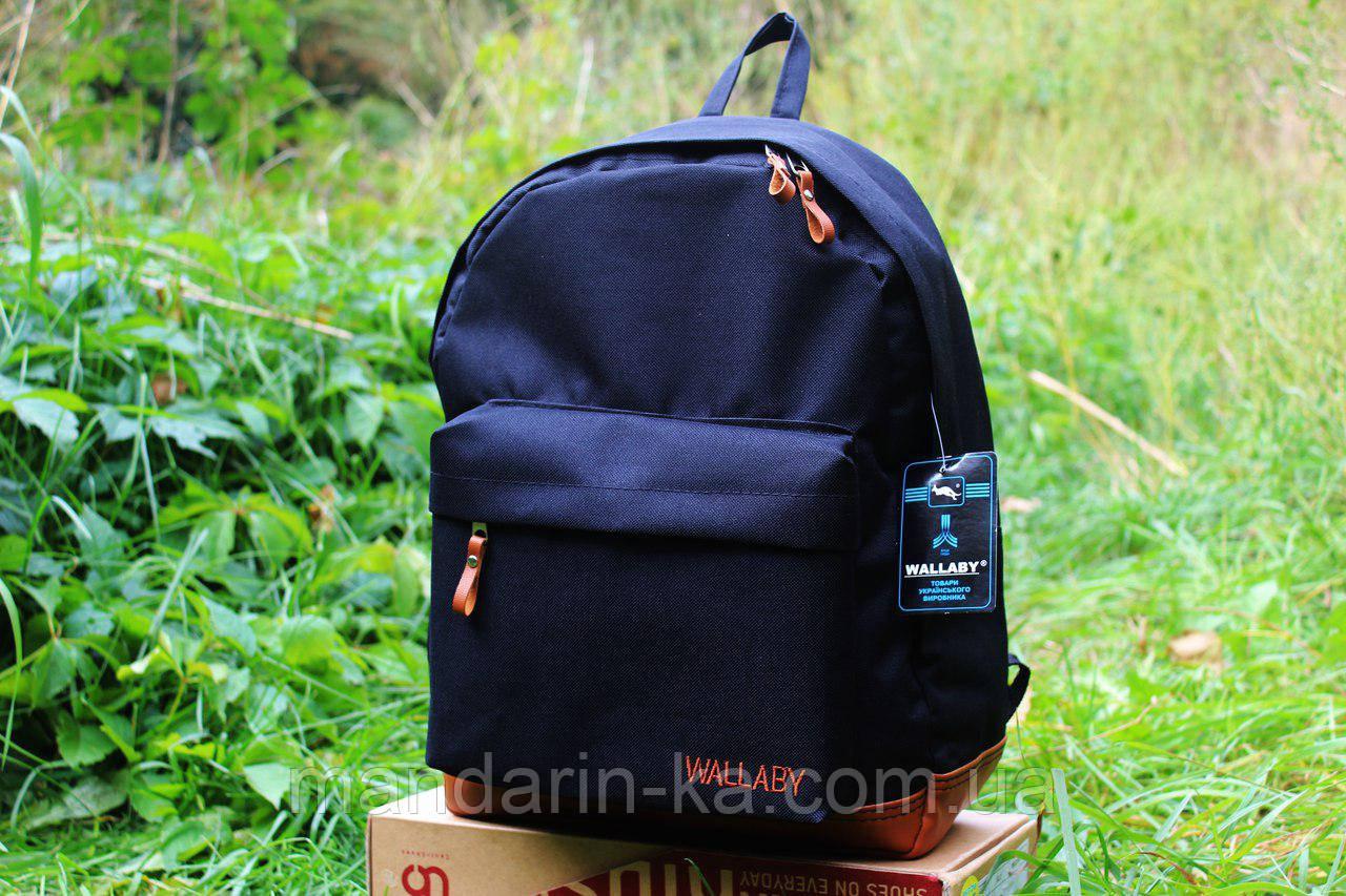 Рюкзак городской Wallaby темно-синий