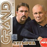 Музичний сд диск БУТЫРКА Grand collection (2010) mp3 сд