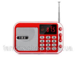 Радио MP3/USB 853 БЕСПЛАТНАЯ ДОСТАВКА УКРПОЧТОЙ