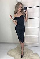 """Женское восхитительное платье  с бархата""""Нежность"""""""