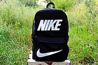 Рюкзак городской  Nike Найк  черный(реплика)