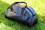 Мужская  городская спортивная сумка  Nike (Найк) черная (реплика), фото 2