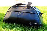 Мужская  городская спортивная сумка  Nike (Найк) черная (реплика), фото 3
