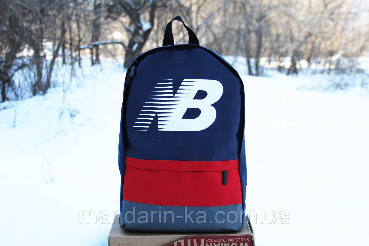Рюкзак городской New balance Нью Беленс сине -красный (реплика)