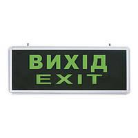 Светильник аварийный Feron Выход EL50 зеленый/серебристый