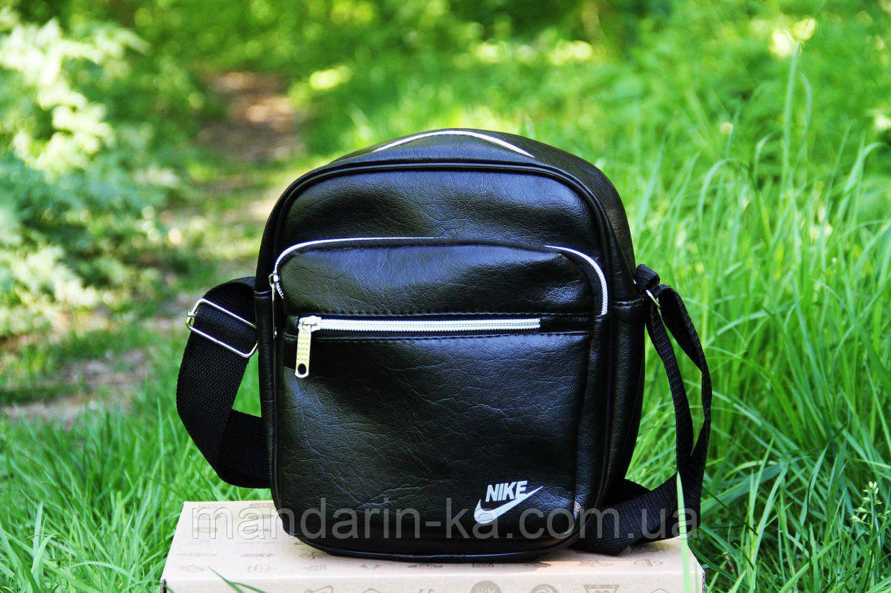 Мужская городская сумка мессенджер Nike (Найк) черная (реплика)