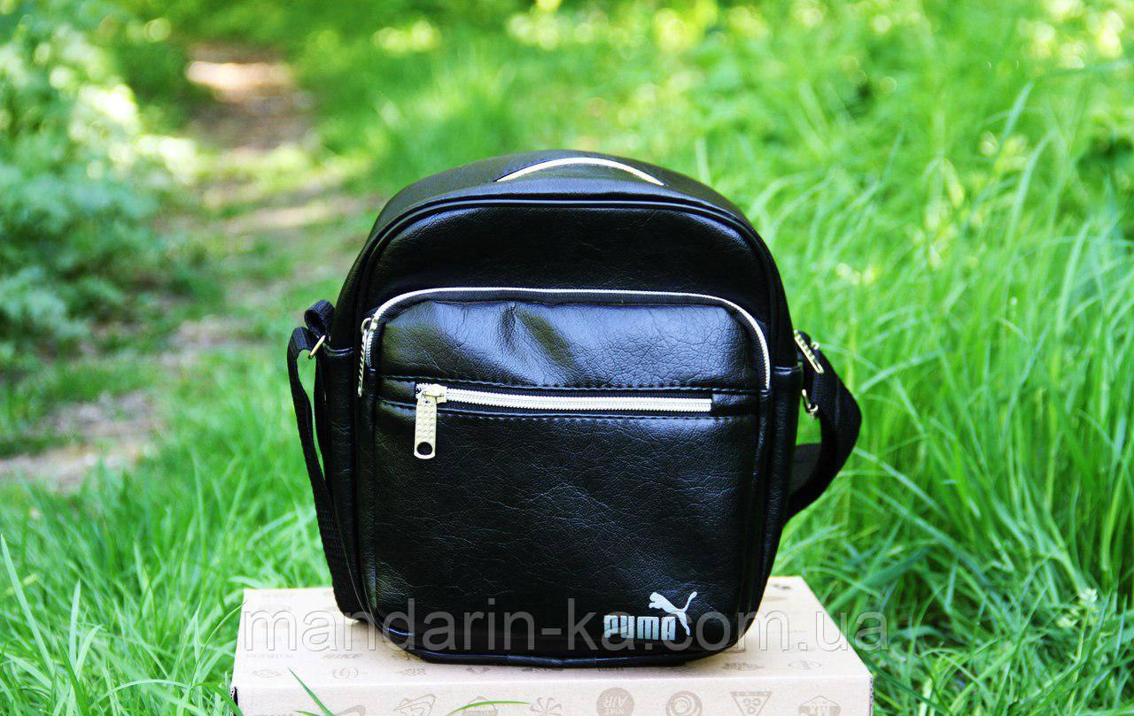 Мужская городская сумка мессенджер Puma Пума черная (реплика)