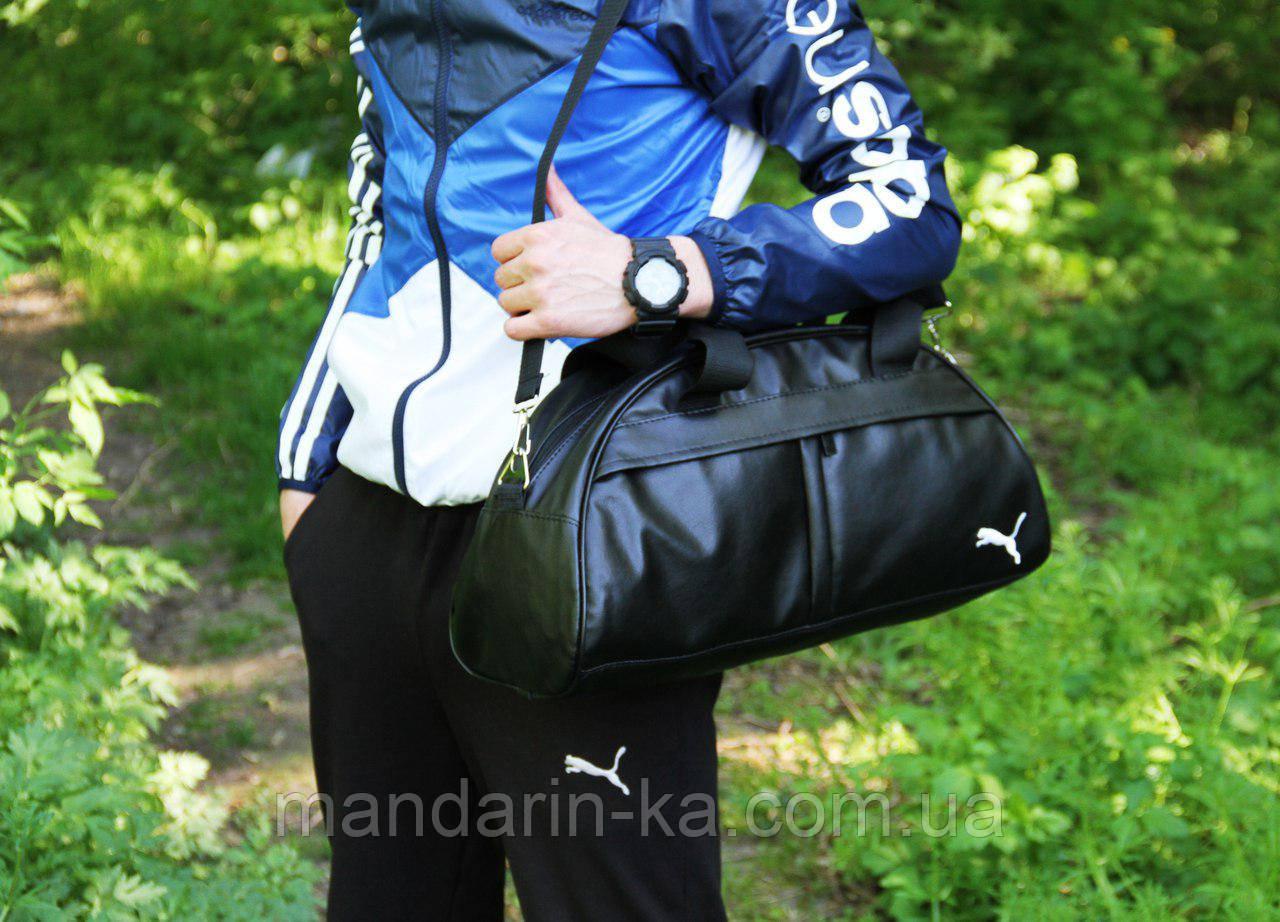 Мужская  городская спортивная сумка  Puma Пума черная (реплика)