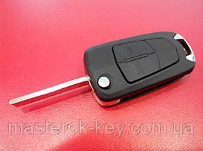 Заготовка выкидного ключа OPEL Astra, Omega, Vectra 2 кнопки, 133#