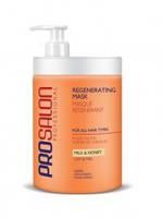 Маска регенерирующая Молоко и Мед Hair Care, Prosalon Professional 100мл