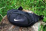 Мужская  городская спортивная поясная сумка Nike  Найк черная  (реплика), фото 3