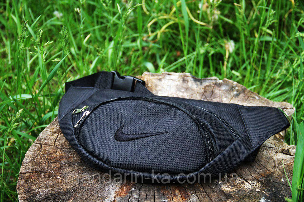 Мужская  городская спортивная поясная сумка Nike  Найк черная  (реплика)