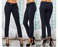 Укороченные брюки с поясом  Размер: 42, 44, 46, фото 1