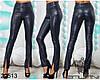 Кожаные женские брюки клеш  Размер: 42, 44, 46