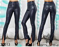 Кожаные женские брюки клеш  Размер: 42, 44, 46, фото 1