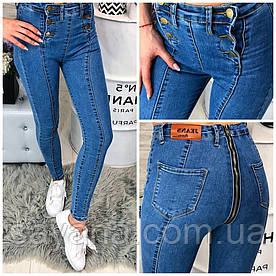 Женские стильные джинсы. АР-8-0718