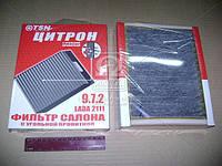 Элемент фильт. возд. салона ВАЗ 2110-12 угол. 9.7.2, Цитрон 2111-8122012
