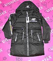 Удлиненная курточка для мальчика New Balance черная еврозима