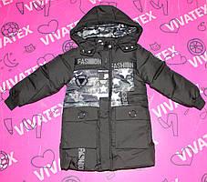 Удлиненная курточка для мальчика Звезда Fashion черная осень-весна