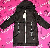 Удлиненная курточка для мальчика Clothing черная еврозима