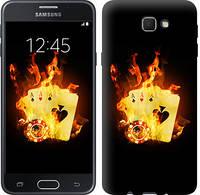 """Чехол на Samsung Galaxy J5 Prime Горящие карты """"839u-465-12506"""""""
