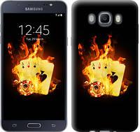 """Чехол на Samsung Galaxy J7 (2016) J710F Горящие карты """"839c-263-12506"""""""