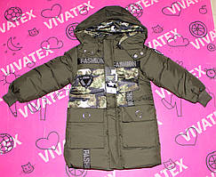 Удлиненная куртка для мальчика Звезда Fashion хаки осень-весна