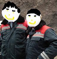 Куртка теплая на ватине ( усиленная)