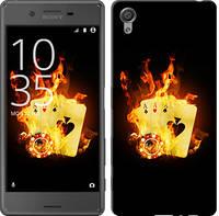 "Чехол на Sony Xperia X Горящие карты ""839c-446-12506"""
