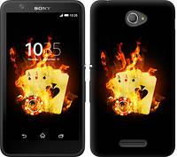 "Чехол на Sony Xperia E4 Dual Горящие карты ""839c-87-12506"""