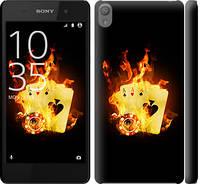 "Чехол на Sony Xperia E5 Горящие карты ""839c-458-12506"""