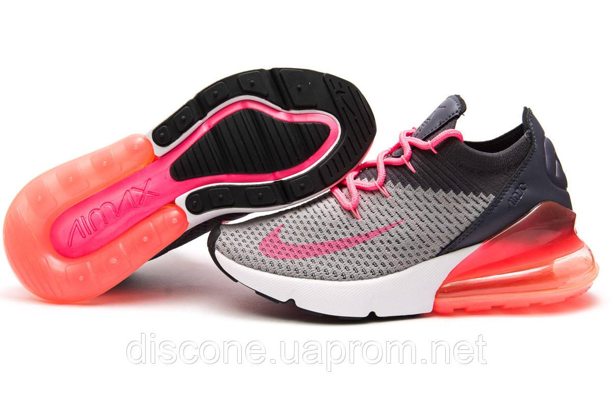 Кроссовки женские ► Nike Air 270,  серые (Код: 13742) ► [  37 38  ] ✅Скидка 33%