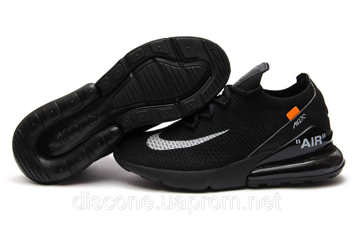 Кроссовки мужские 13751 ► Nike Air 270, черные ✅Скидка 30% ► [ 44 45 ]