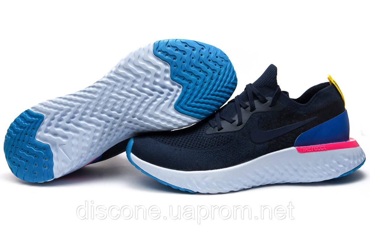 Кроссовки мужские 13761 ► Nike Epic React, темно-синие ✅Скидка 31% ► [ 43 ]