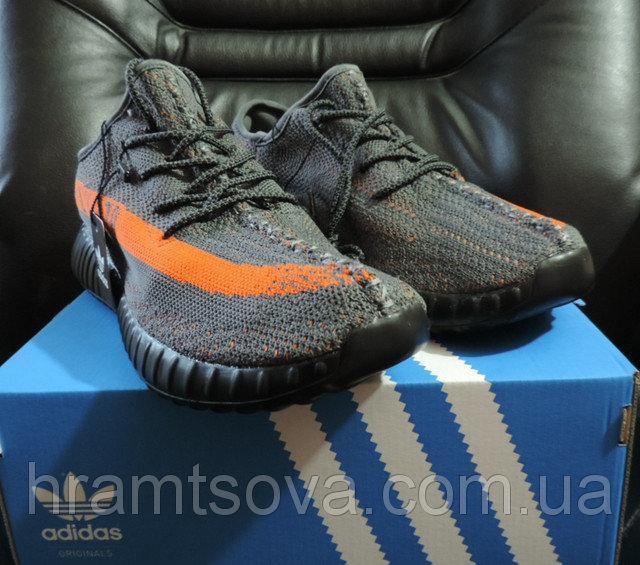 Adidas Yeezy Boost 370 V2. Реплика. Мужские кроссовки Серо-оранжевые (белуга)