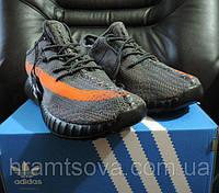 Adidas Yeezy Boost 370 V2. Реплика. Мужские кроссовки Серо-оранжевые (белуга), фото 1