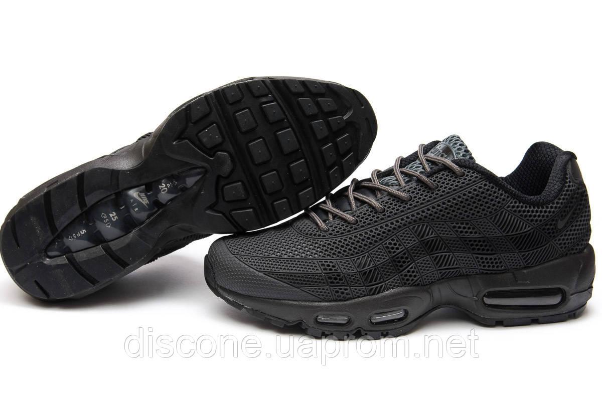 Кроссовки мужские ► Nike Air Max,  черные (Код: 13902) ► [  41 44  ] ✅Скидка 35%